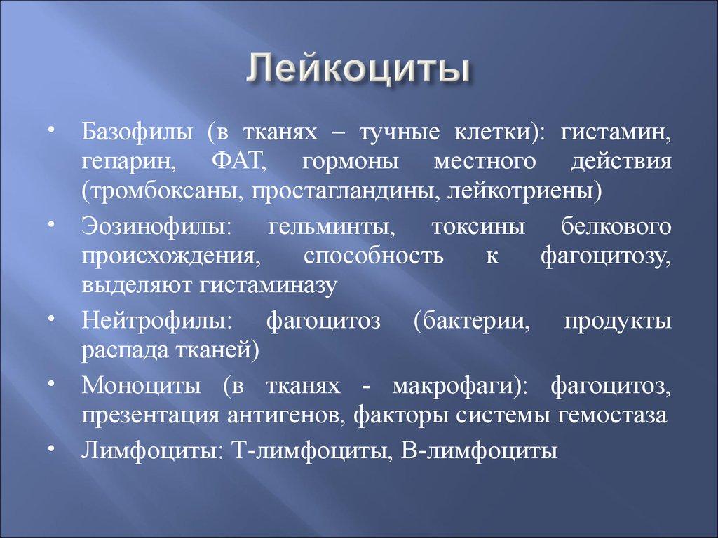 Систола Эктопическая