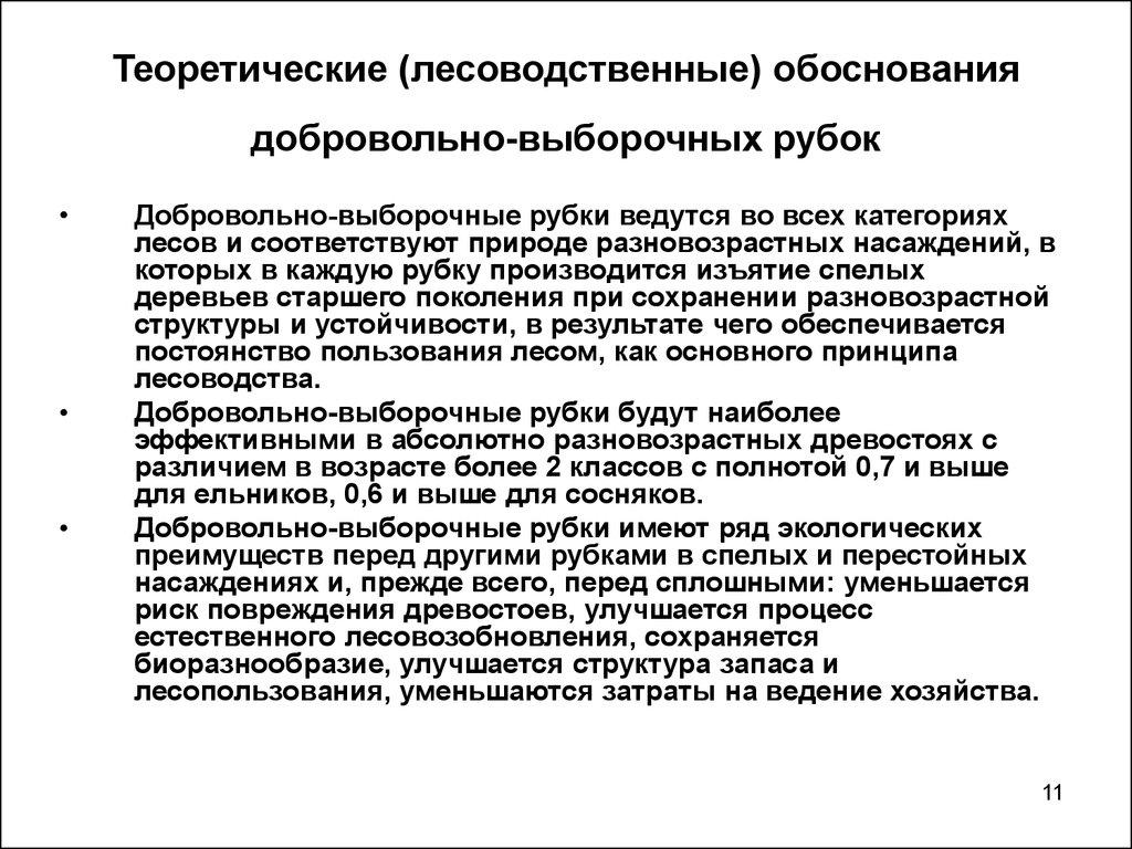 encyclopedia of