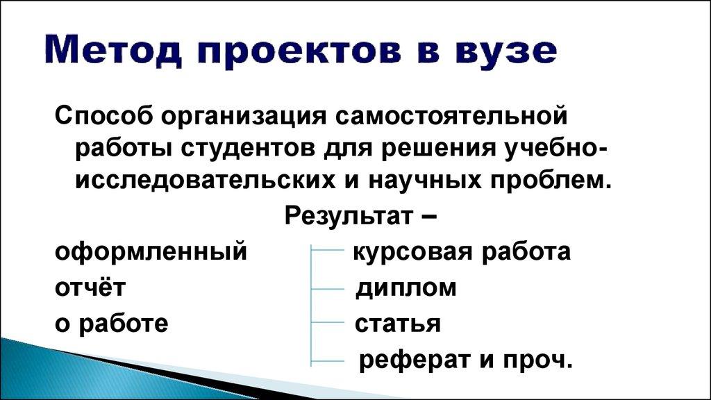 график производственного контроля в доу