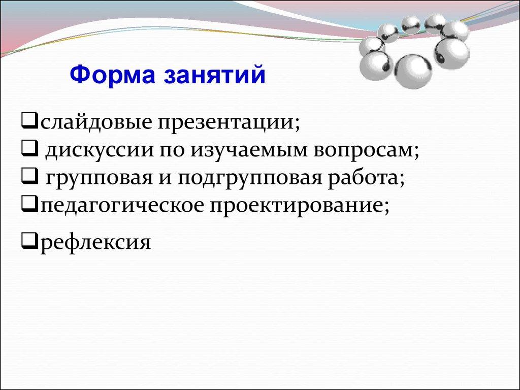 презентации к занятиям со школьниками по психологии