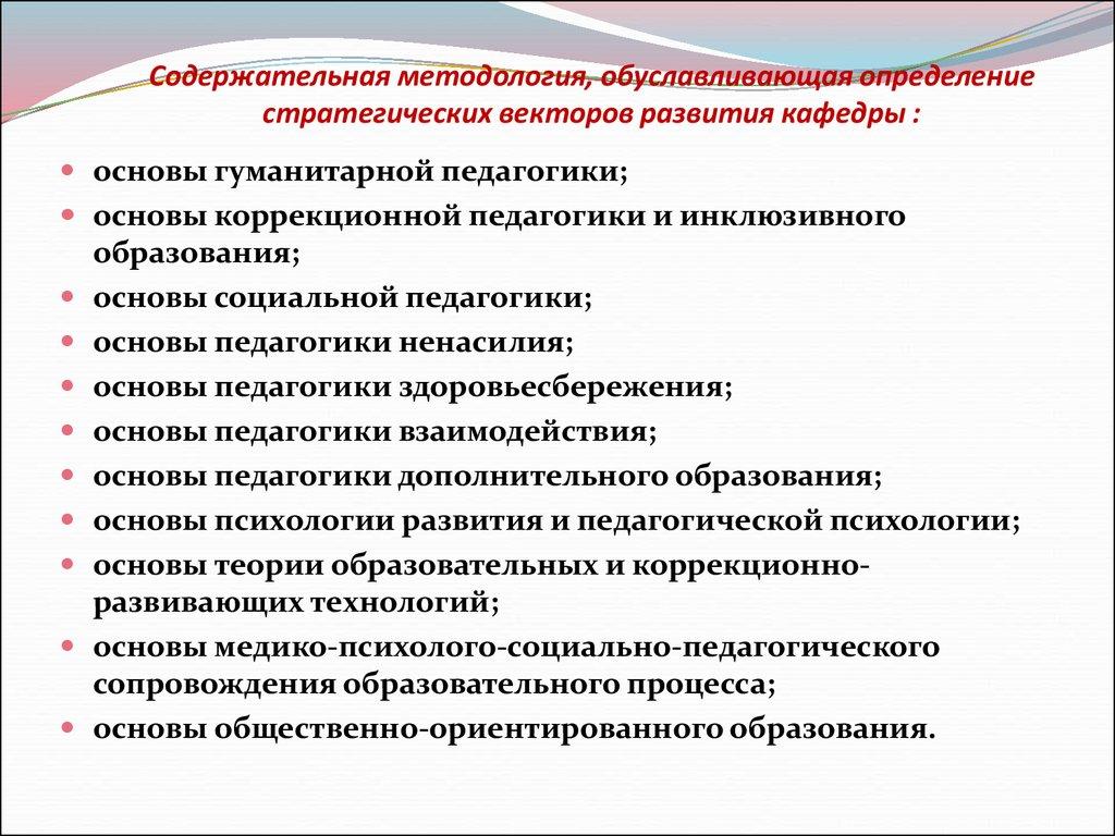 Программа Развития Культуры Иркутской Области