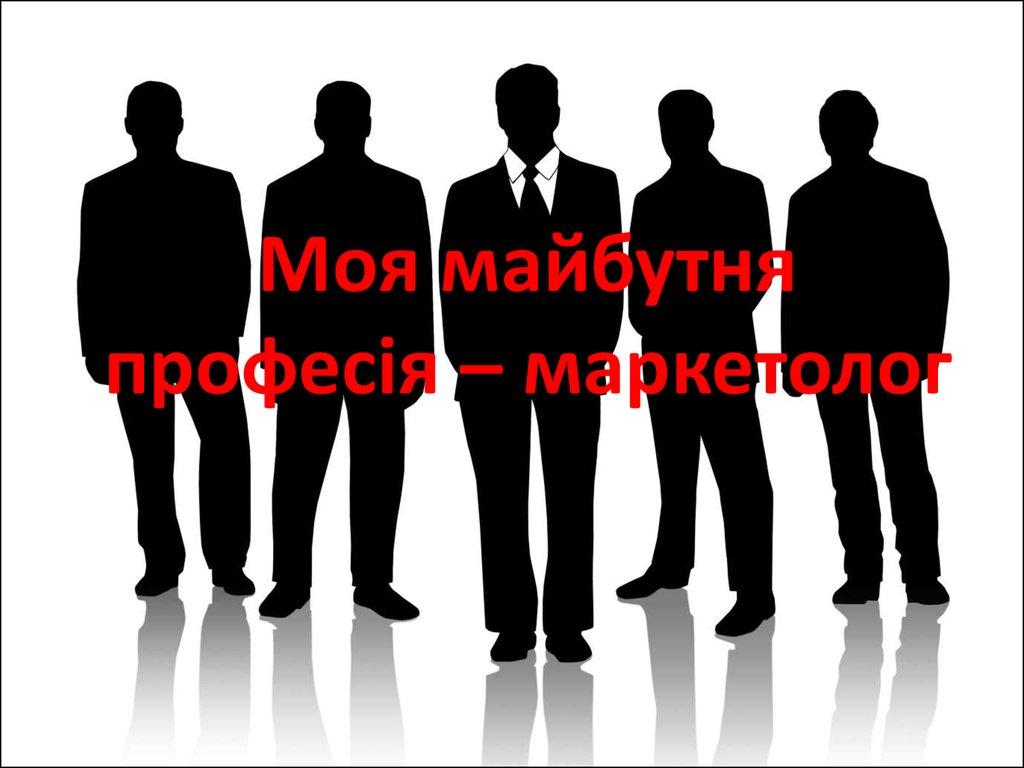 Маркетолог университеты краснодар - 2cc