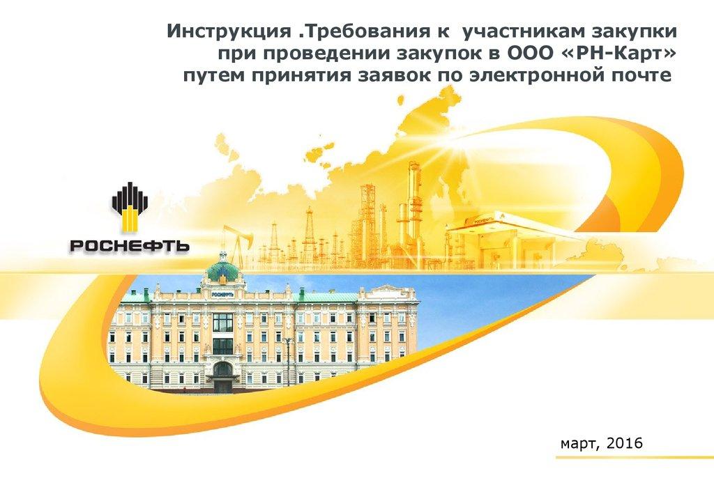 Госзакупки Официальный Сайт Казахстана Инструкция - фото 11