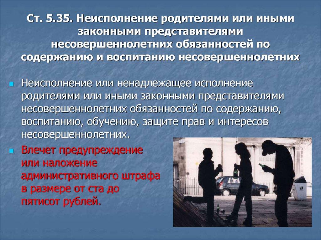 S.T.A.L.K.E.R. Тени Чернобыля мод Lost World Condemned