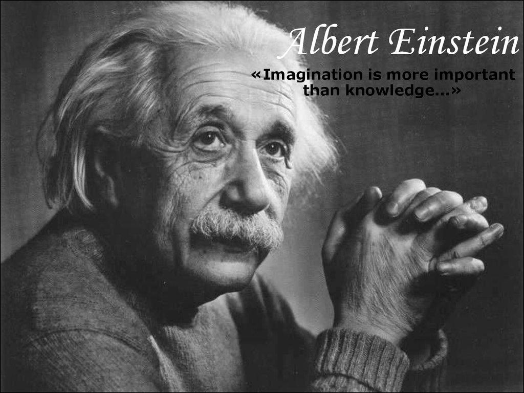 Презентация эйнштейн