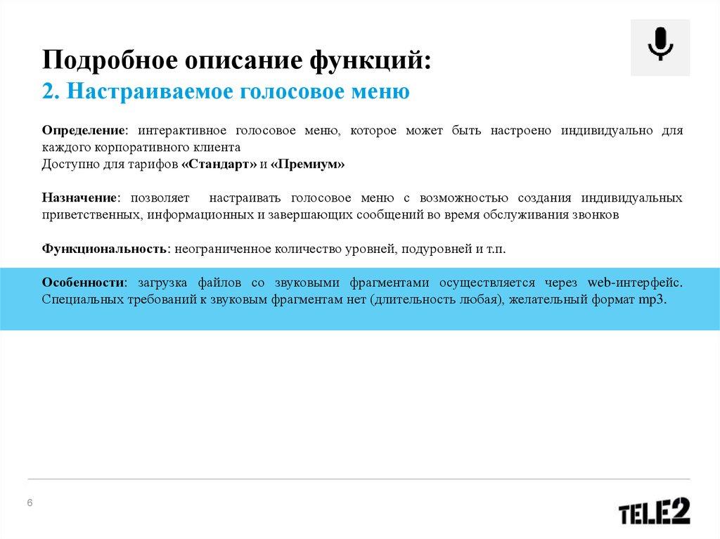 Украина Повод стать ближе МТС Бонус