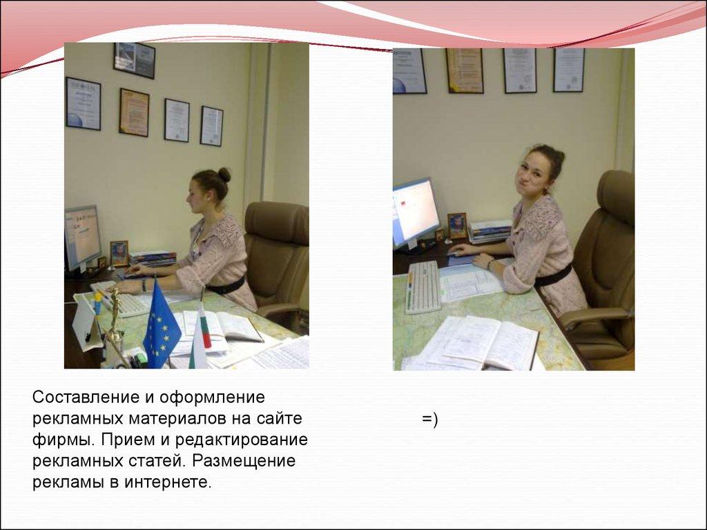 отчет по практике анализ финансового состояния предприятия