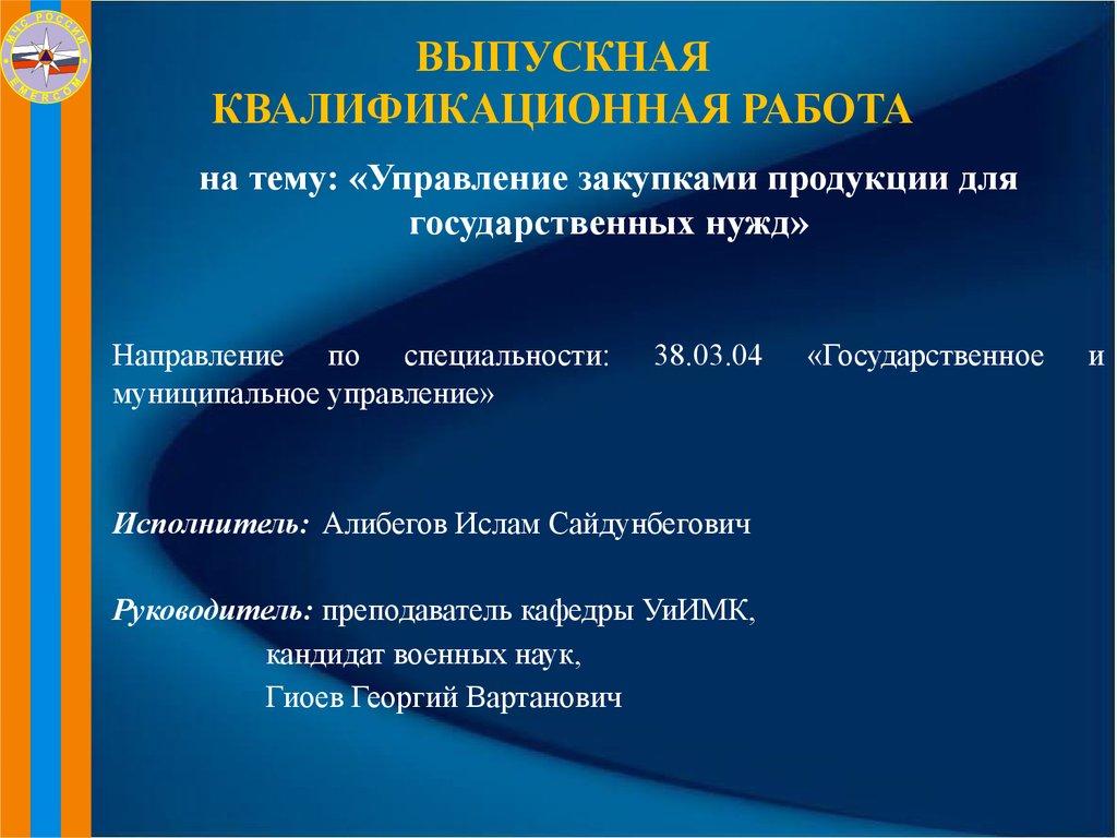 военная служба по контракту цели задачи агитация: