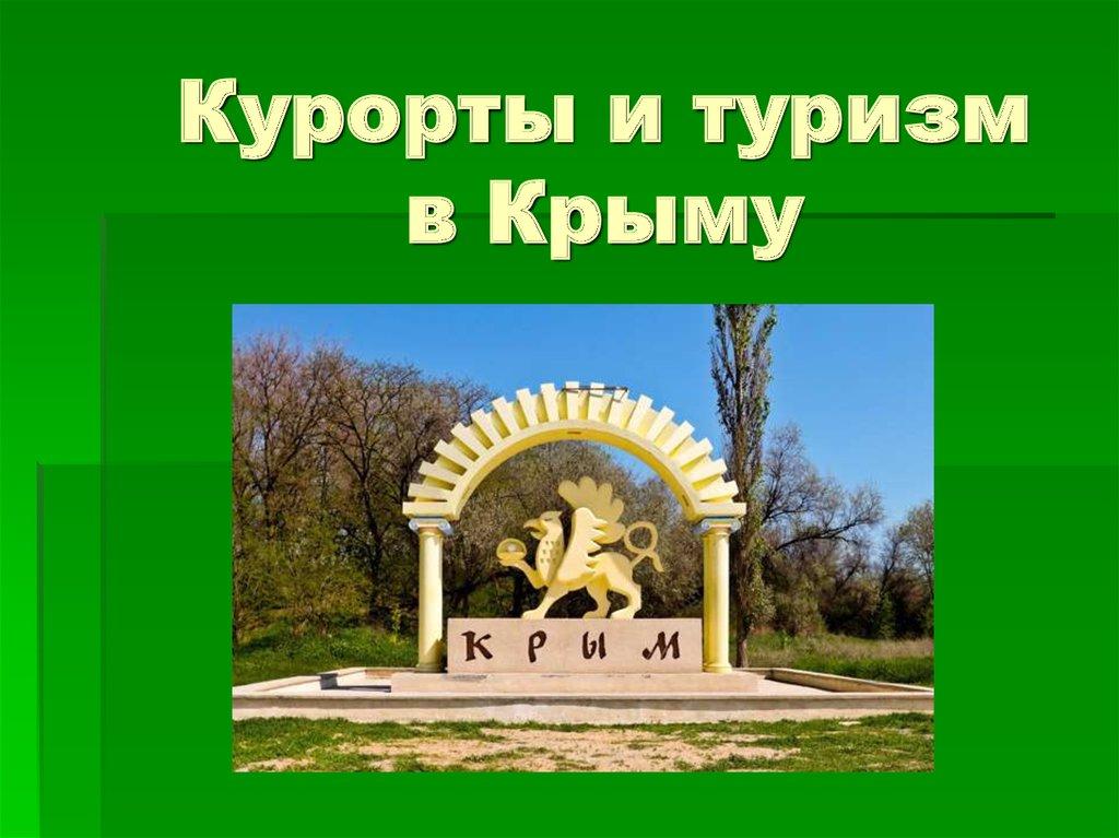 презентация по знакомству с россией
