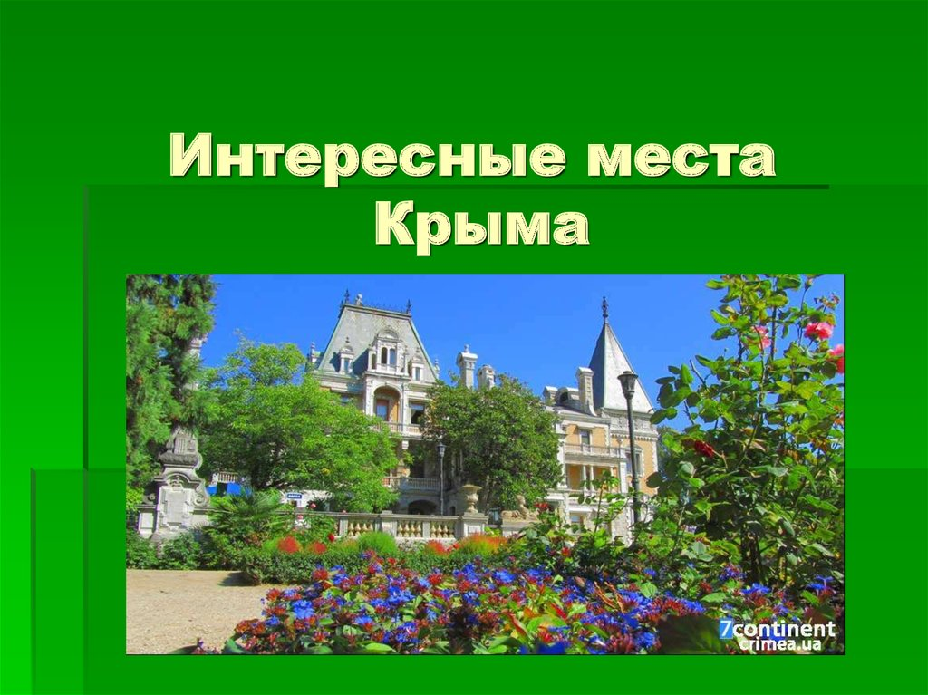 цены на левитру в беларуси