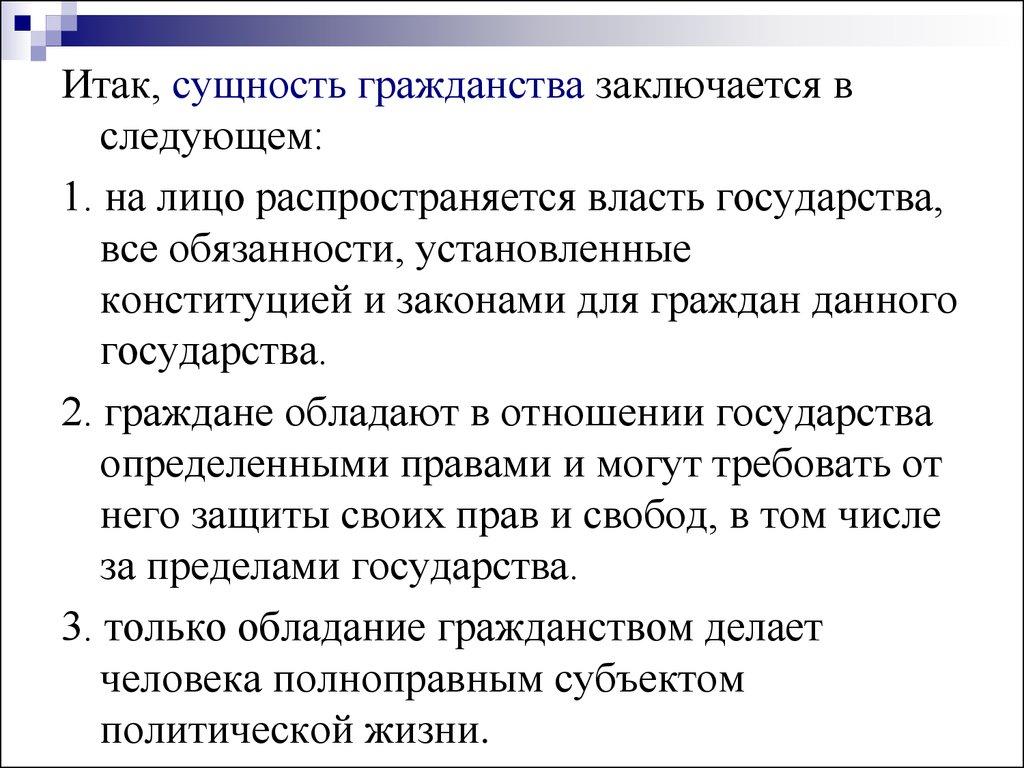 туманного, проблемы расторжения брака в россии что