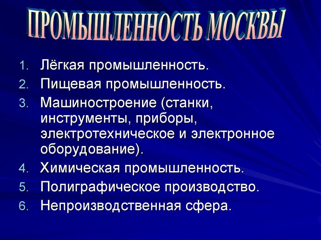 Расписание поезда Сапсан Тверь  Москва Тверь  Санкт