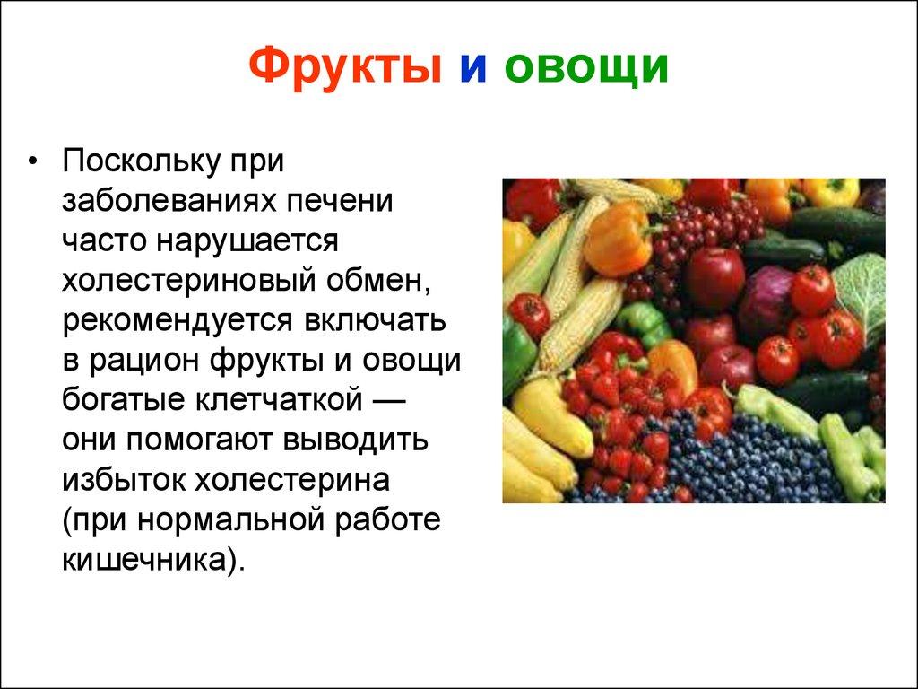 Лечебное питание при кишечных инфекциях у детей