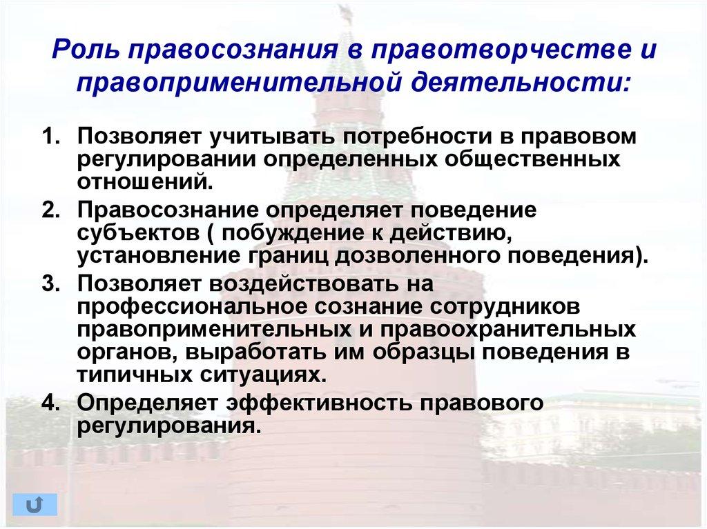 Коллегия Контрольно-счетной палаты Ставропольского края
