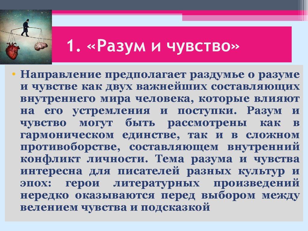Русская пословица гласит: «на несчастье другого своего счастья не построишь».
