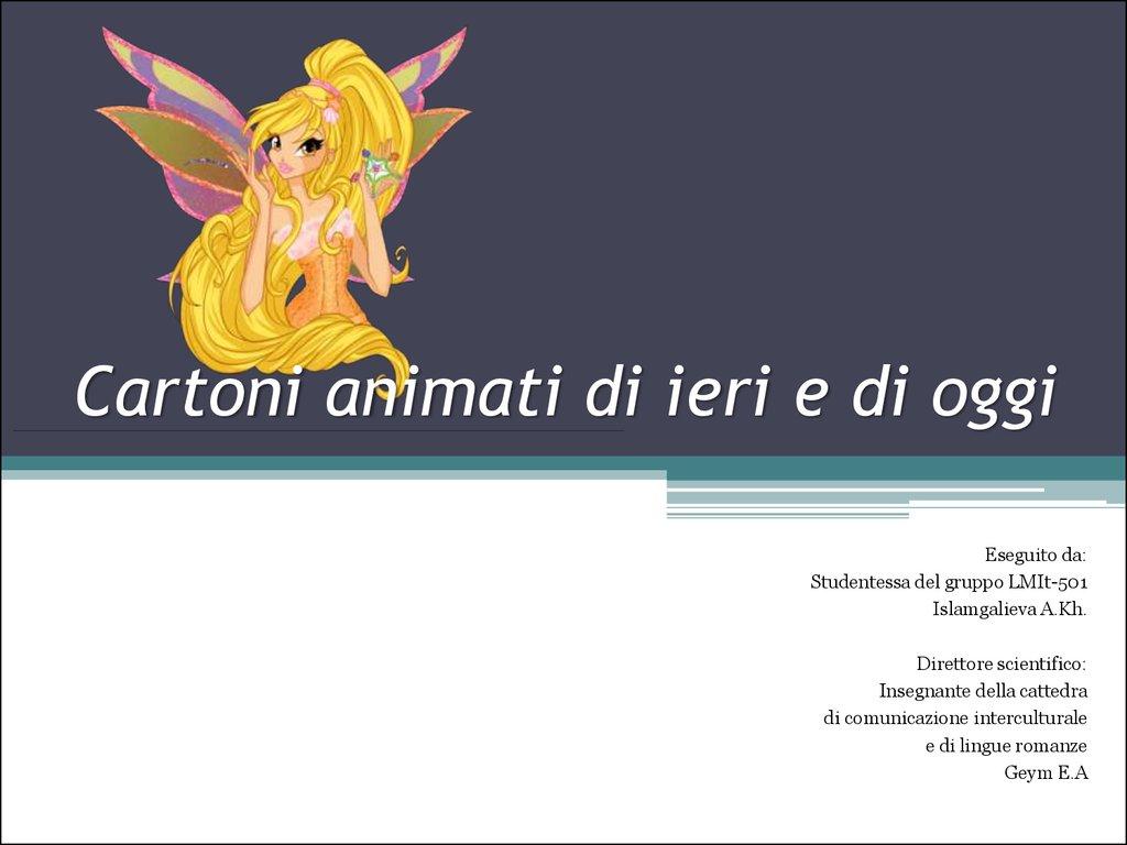 Cartoni animati di quello : Cartoni animati di ieri e oggi презентация онлайн