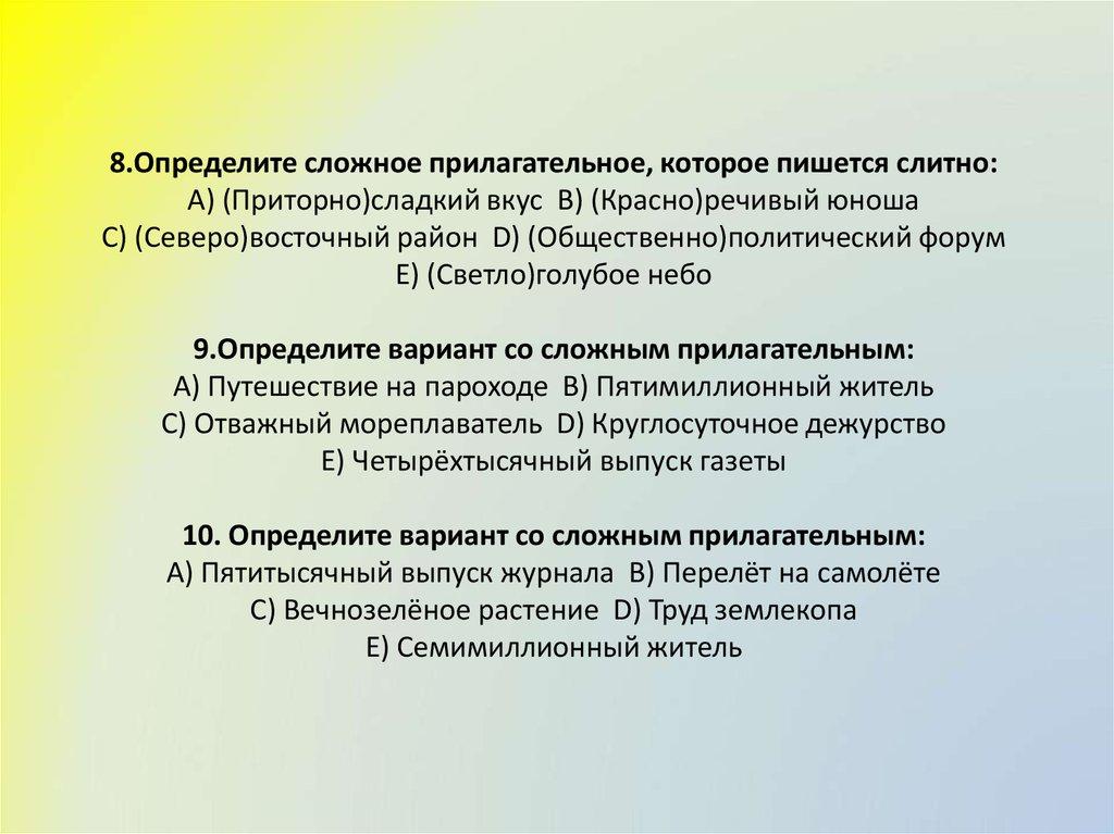 Воспитательный План 11 Класс