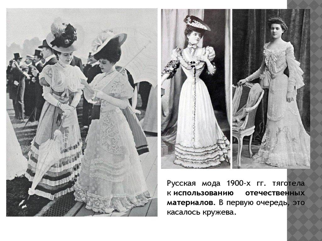 Модный словарь. Термины моды с иллюстрациями