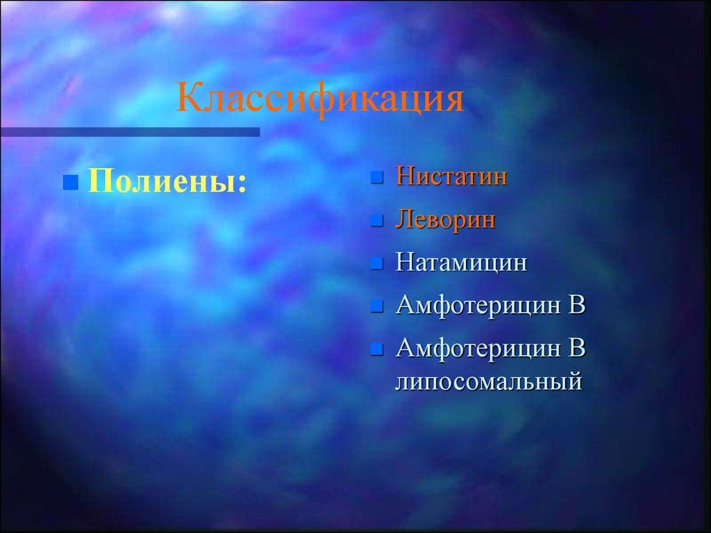 Аллергия — Википедия