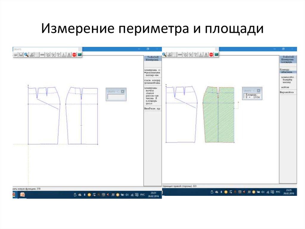 AUTOCAD ВИДЕО УРОКИ - autocad-profi.ru