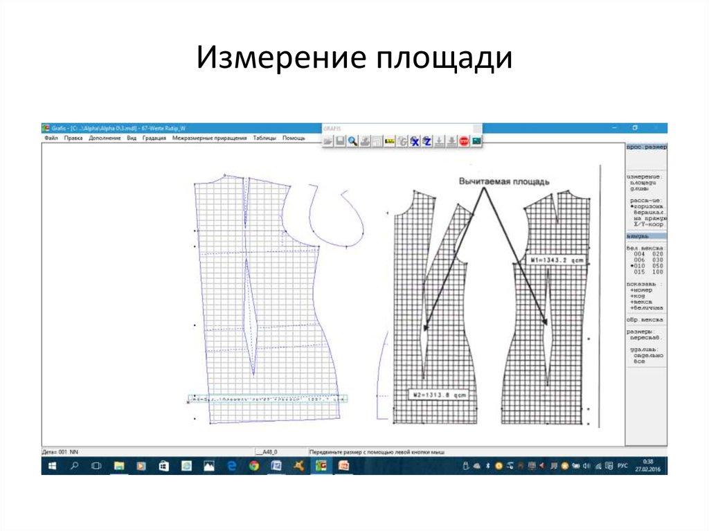 Программное обеспечение для графического дизайна