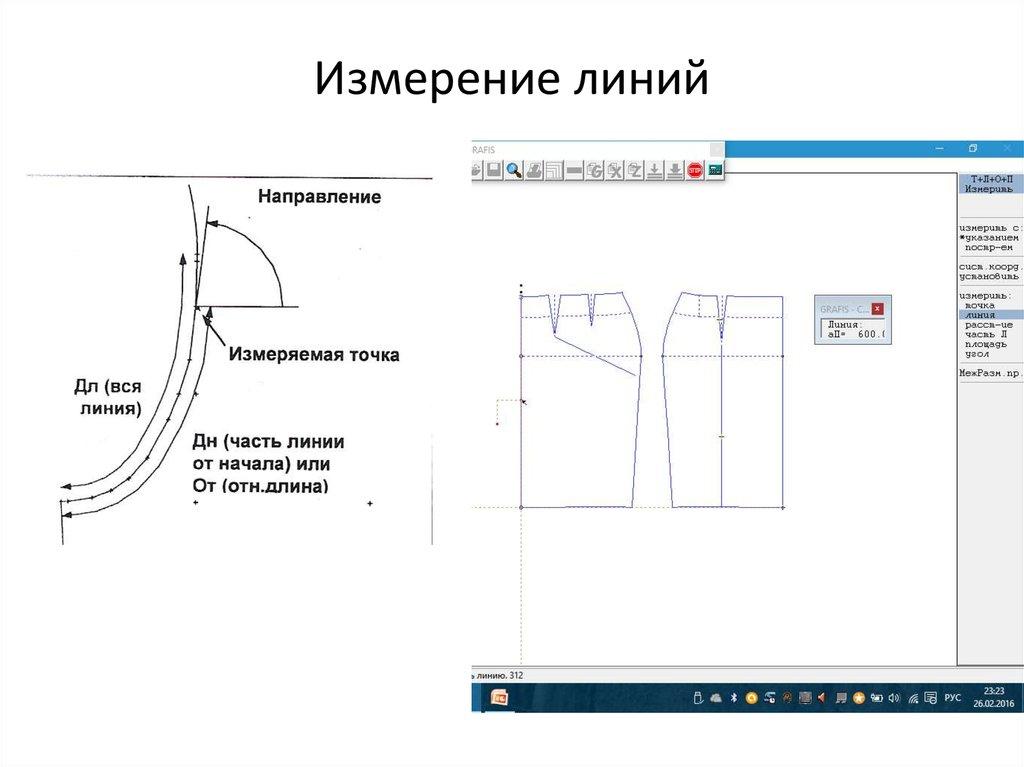 Урок 10 3D моделирование в AutoCAD Основные понятия