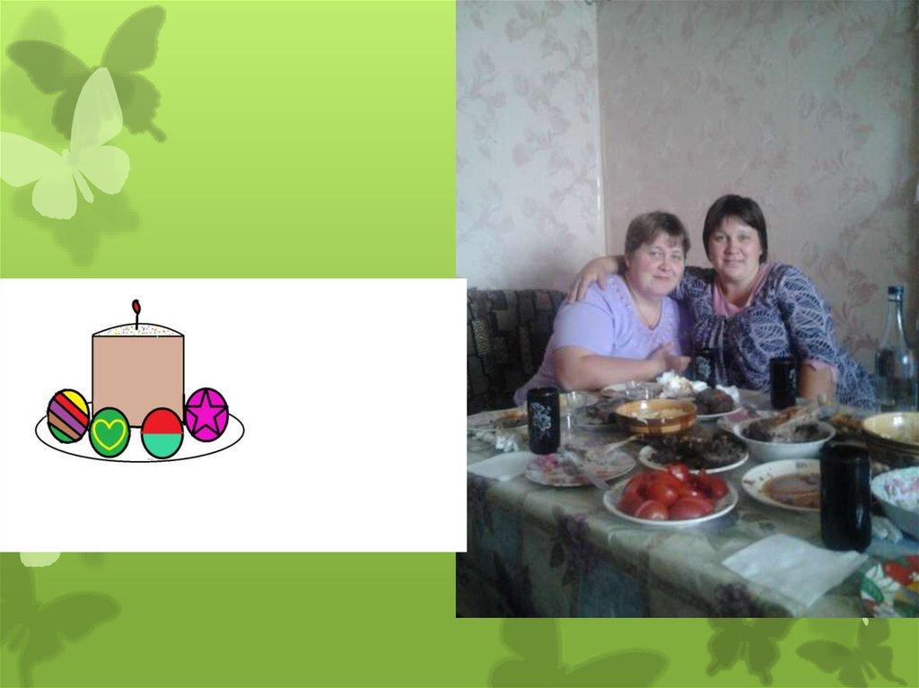 Поздравление с днем рожденья маме свете