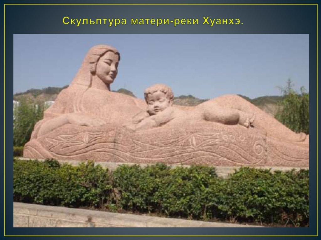 read The South Caucasus.