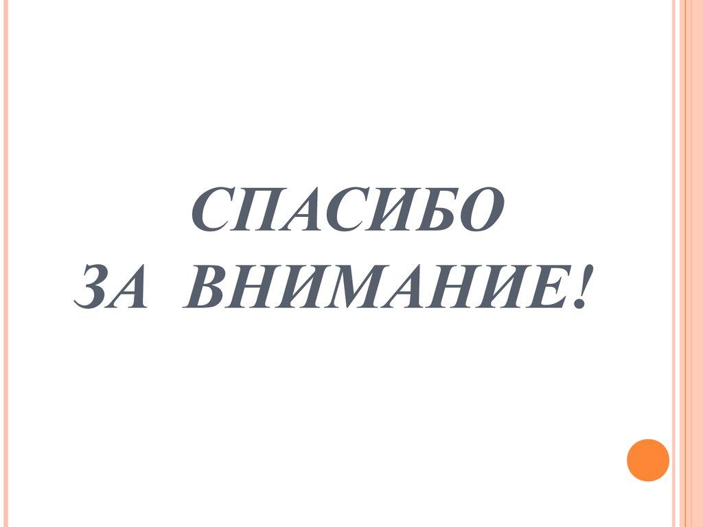 Челябинск - день города 2017. Челябинск - герб и флаг