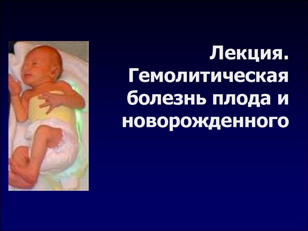 Лечение насморка ромашкой у детей
