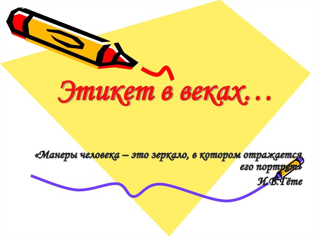 приветствие в деловом письме на английском языке