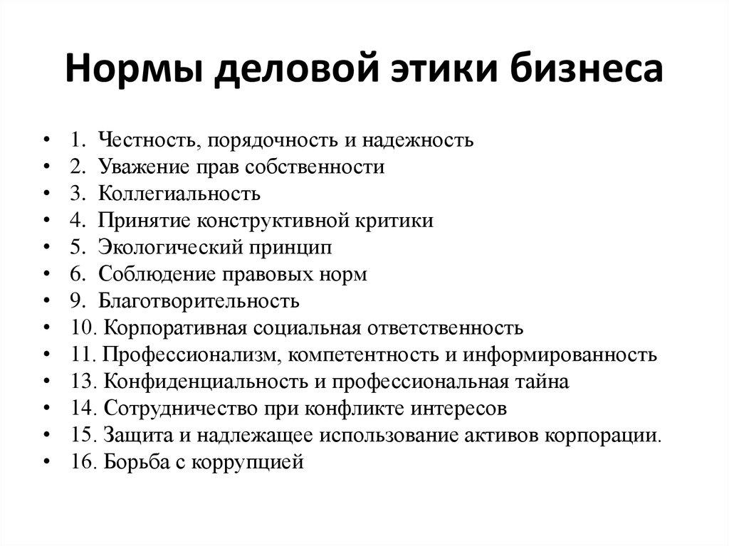 Поликлиника минусинск октябрьская регистратура