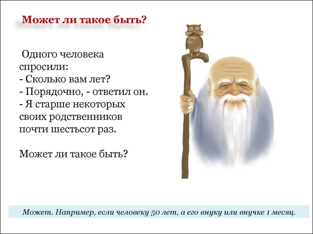 Екатеринбург 40 больница запись на операцию