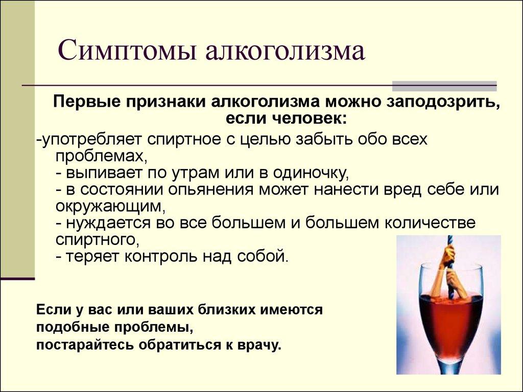 навсегда можно алкоголизм вылечить ли-8