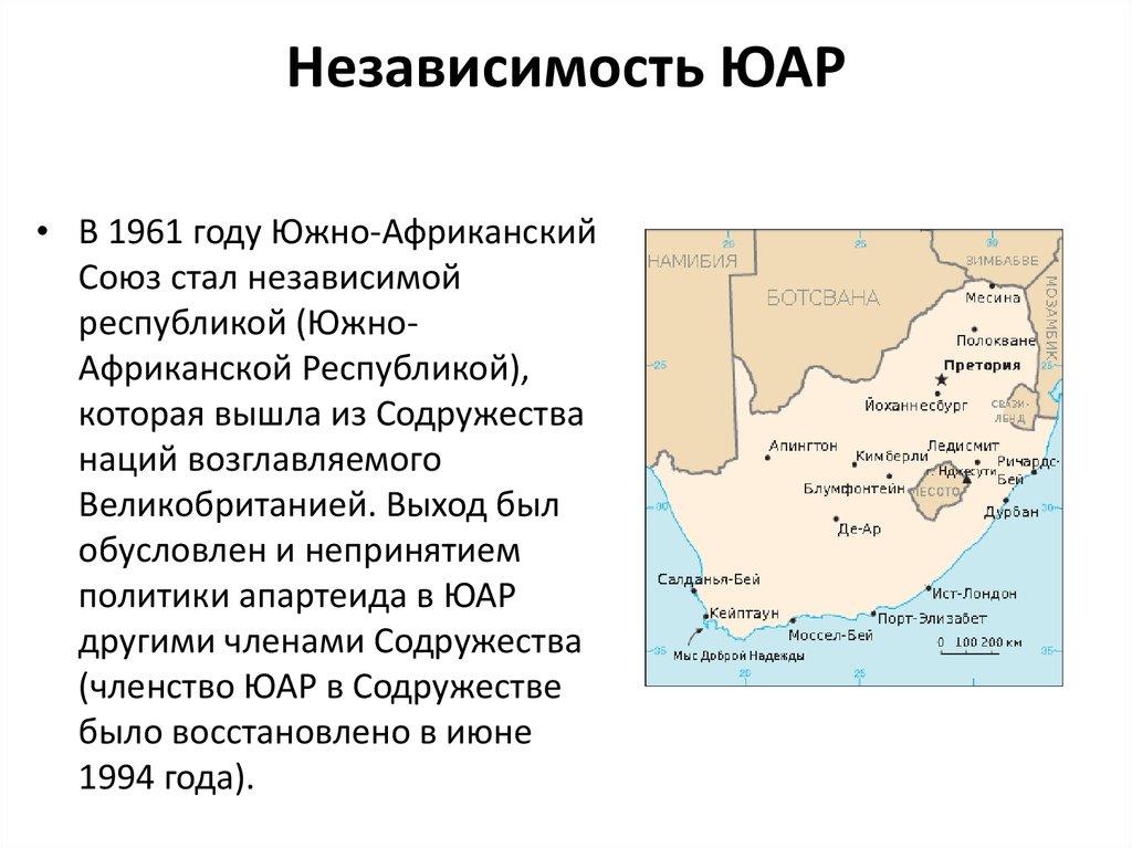 октябрьская революция 1917 года презентация 9 класс