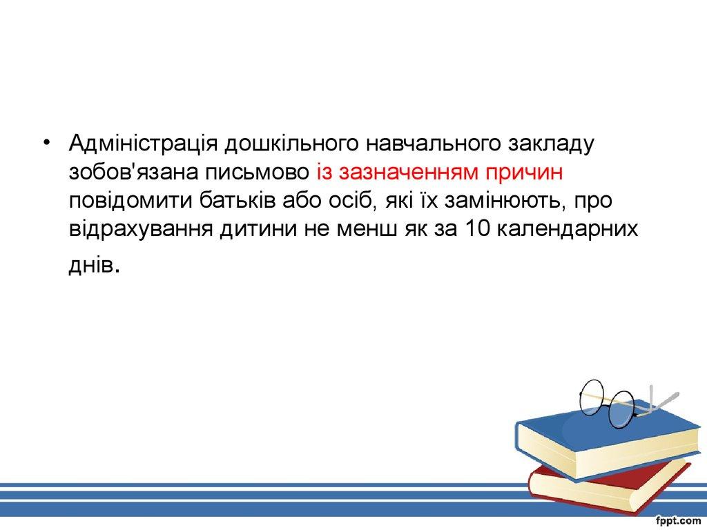 read OBOLJENJA KICME, lecenje i uspeh \'\'Bohumske skole\'\'