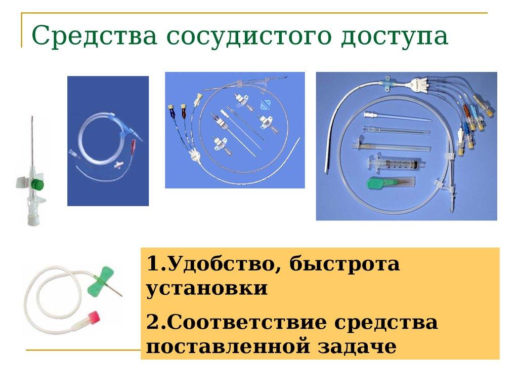 pdf USMLE step 1. 8.Kaplan