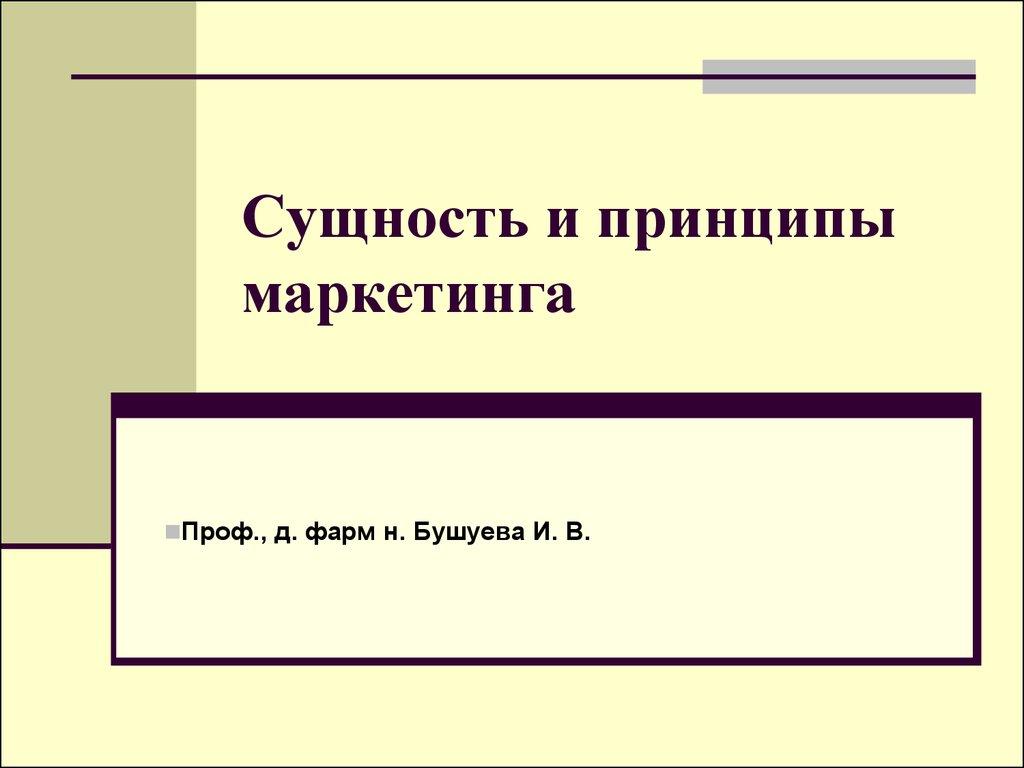 free Capital: Critique of Political Economy Volume 2