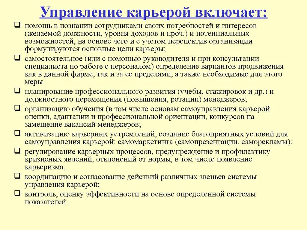 foto-pozhilih-chlenov