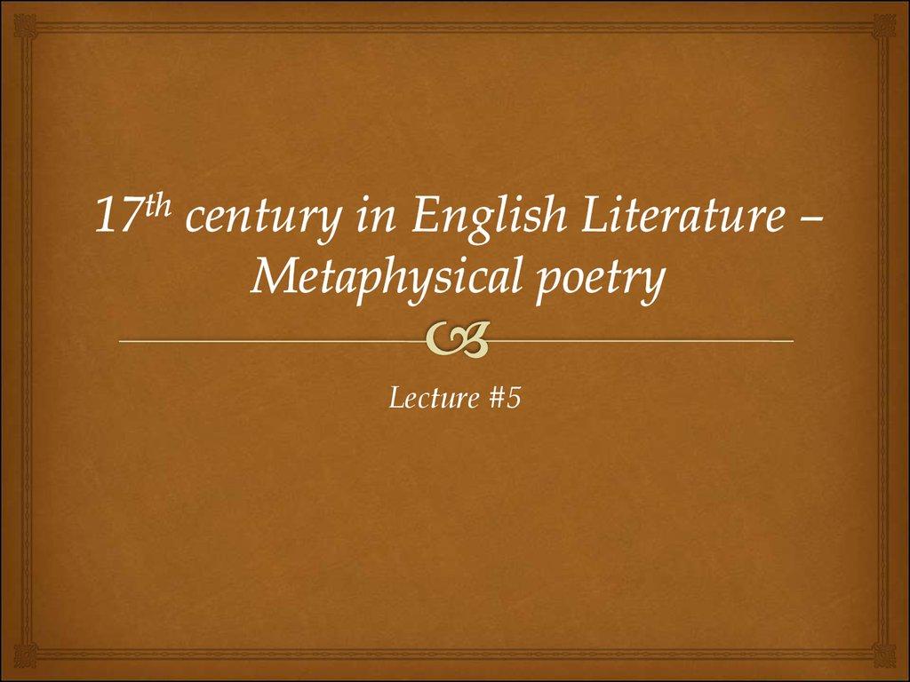 17th century british literature