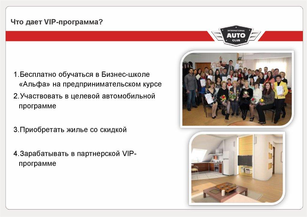 корпорация сибирское здоровье препараты с витамином д