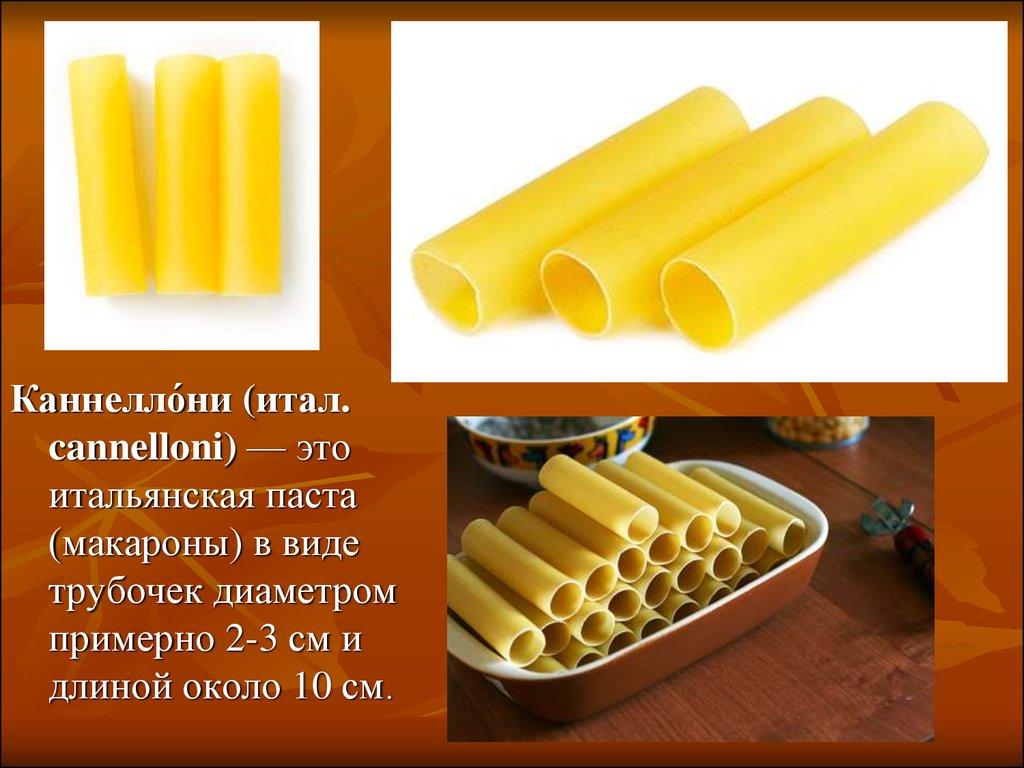 Как приготовить капусту в кляре на сковороде