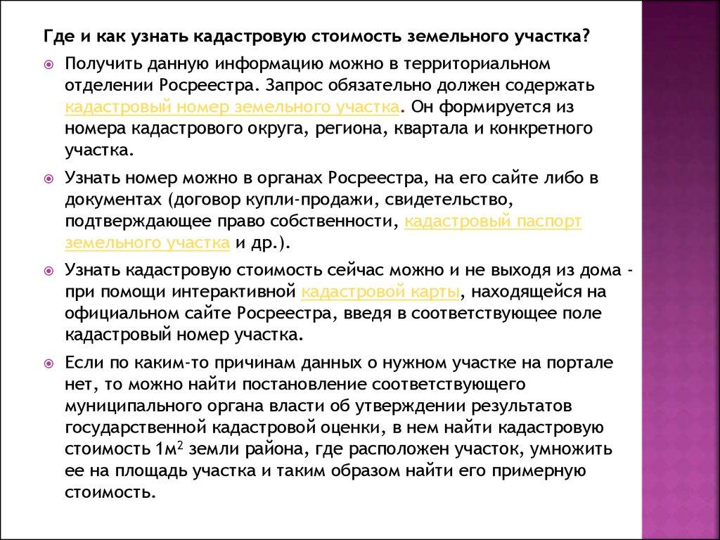 book Метрополитены. СП