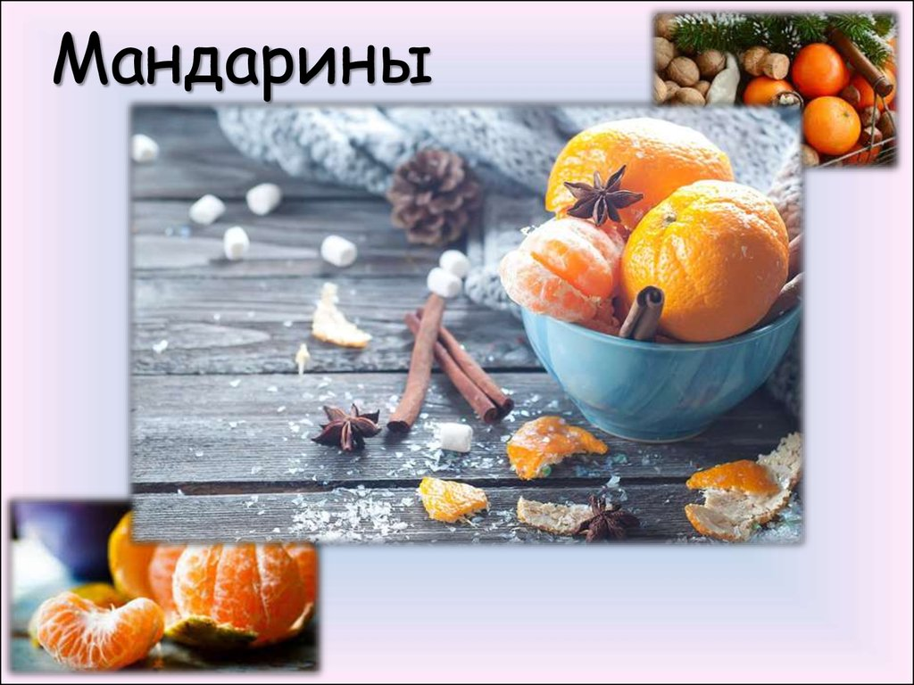 Заготовка помидор в зиму рецепты