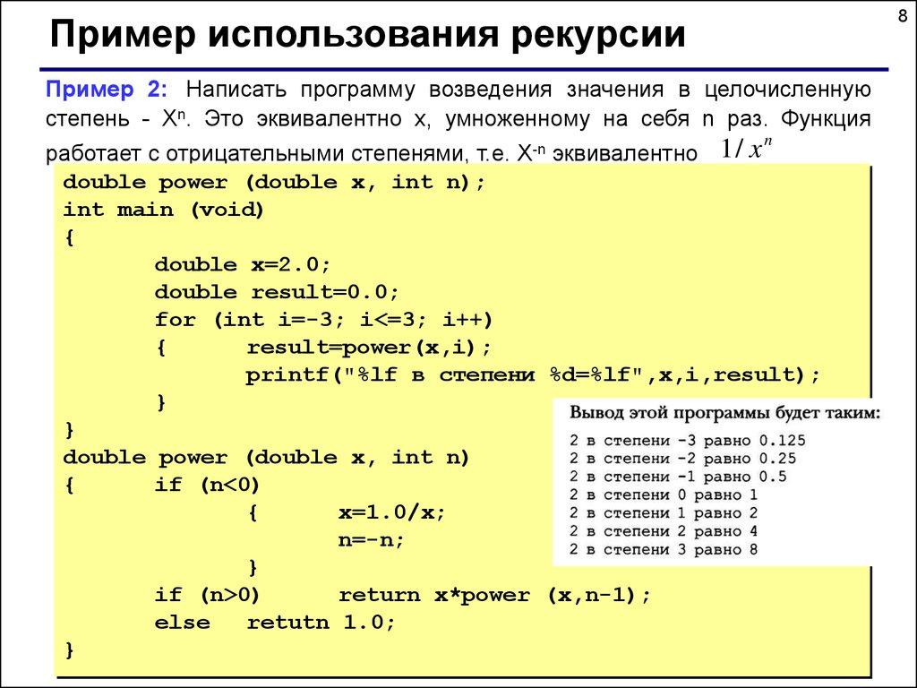 epub differentialgleichungen lösungsmethoden und lösungen ii partielle differentialgleichungen erster