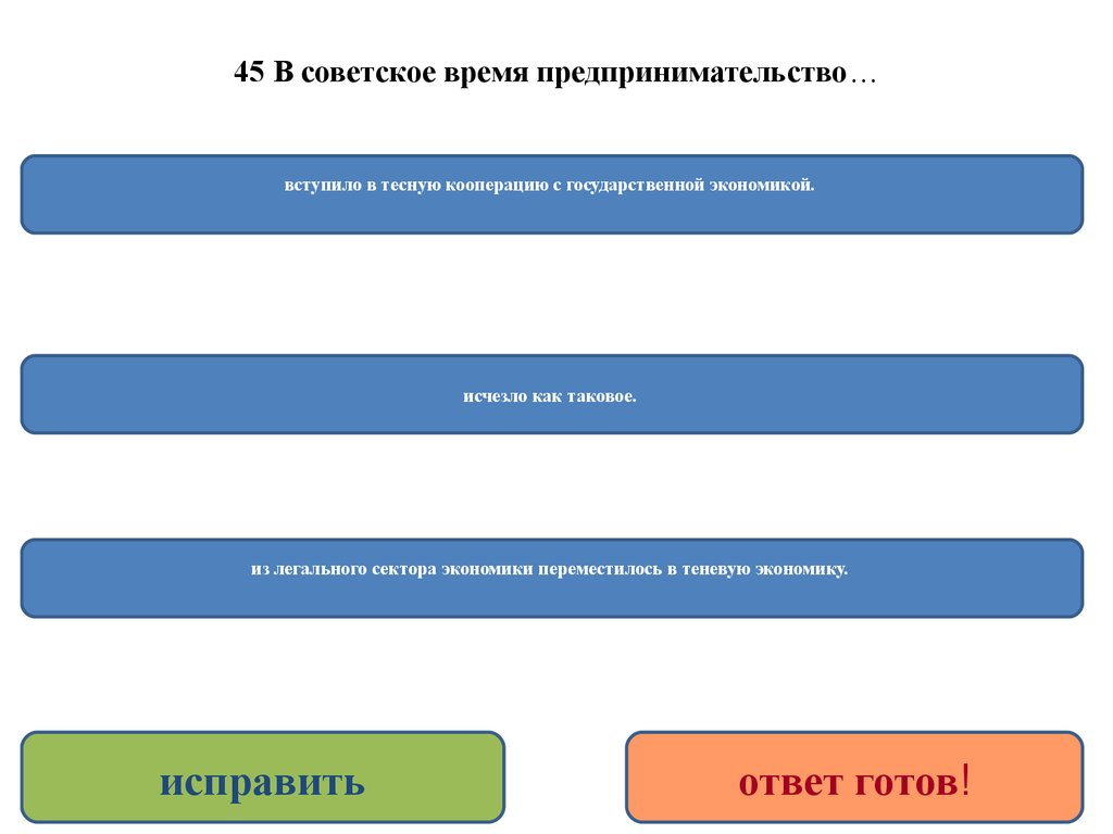 Статья 23.12 административного кодекса
