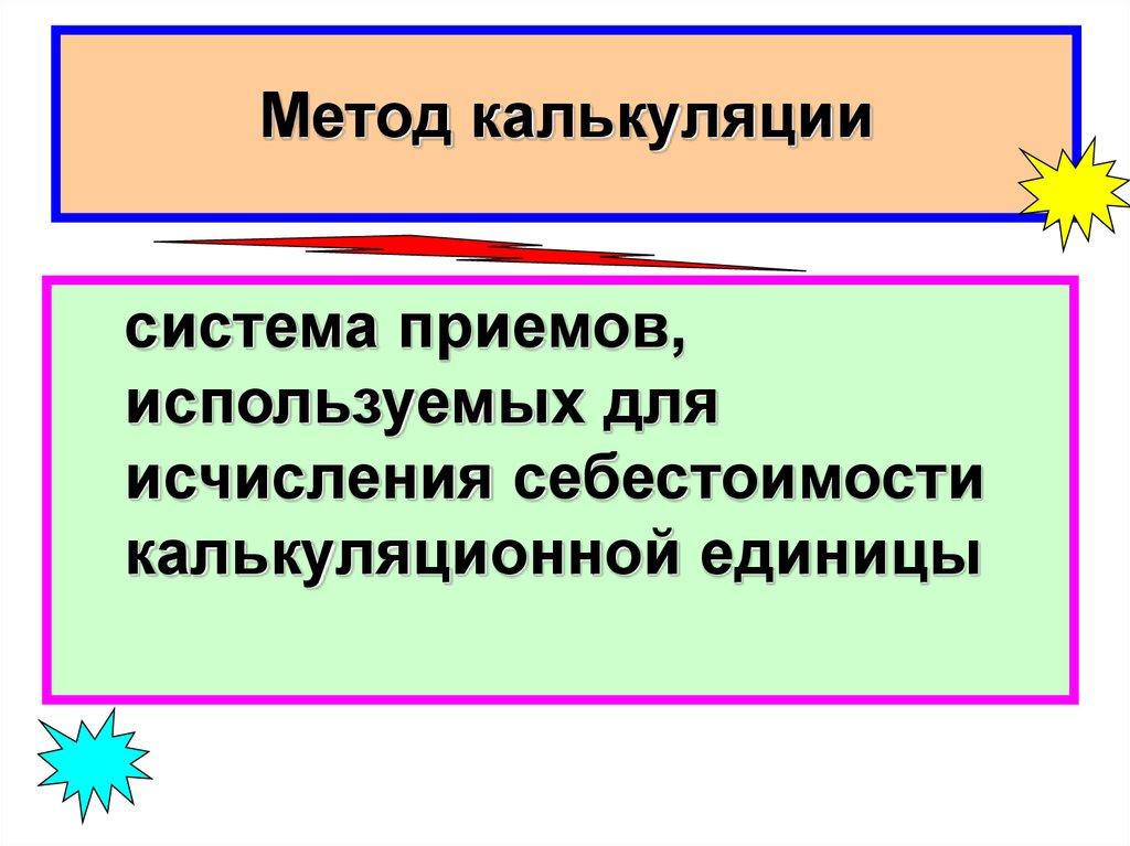 08.04 счет бухгалтерского учета это