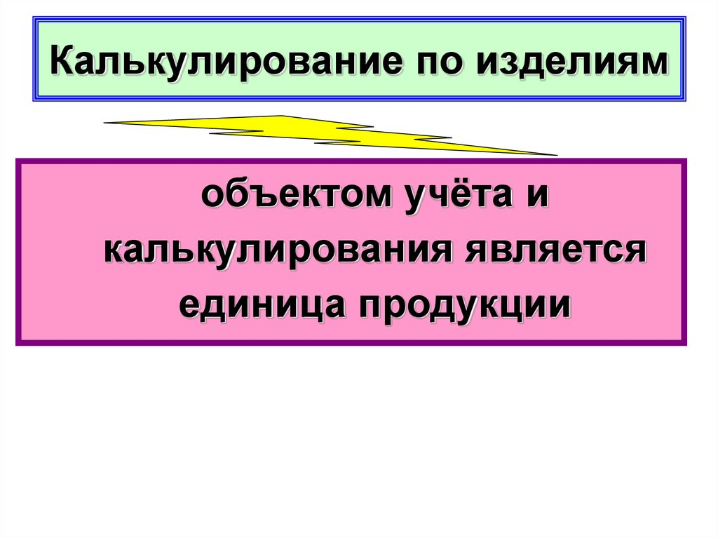 пбу 4 08: