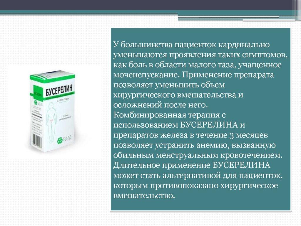 розарт таблетки от холестерина