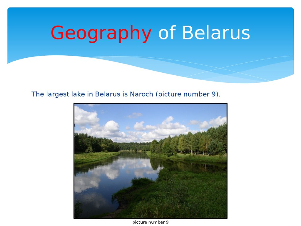 the republic of belarus Official name: республика беларусь (russian), рэспублiка беларусь ( belarussian), republic of belarus (english) capital: minsk official languages:.